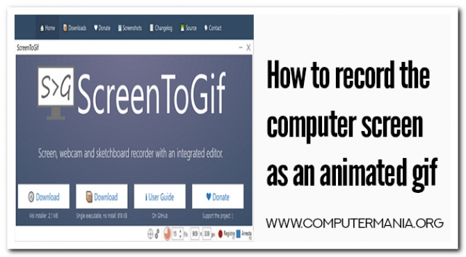 How to record the computer screen as an animated gif